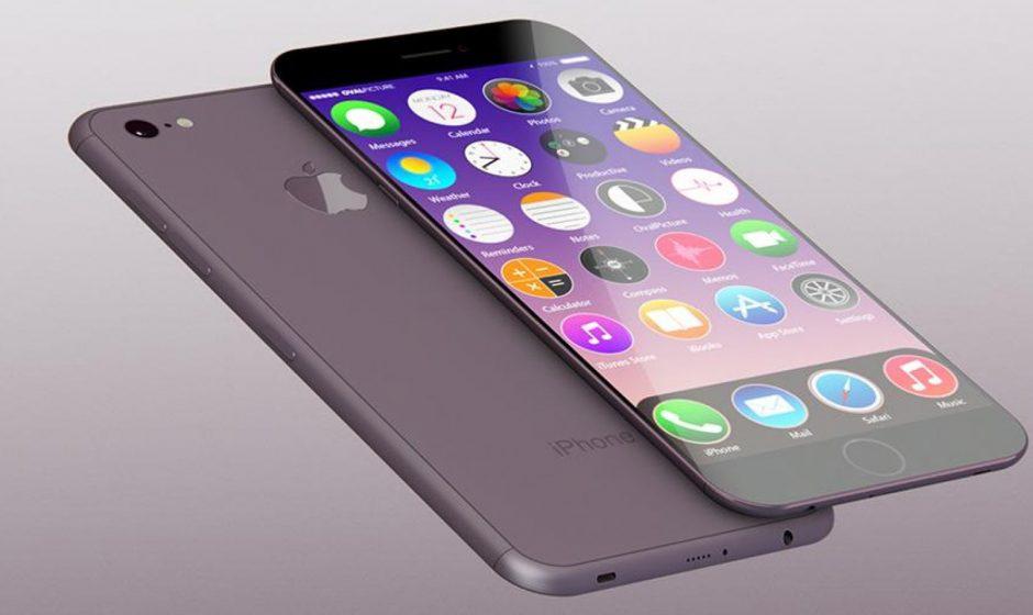 Секретная функция  iPhone 7