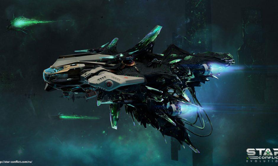 В Star Conflict появляется новый класс космических кораблей