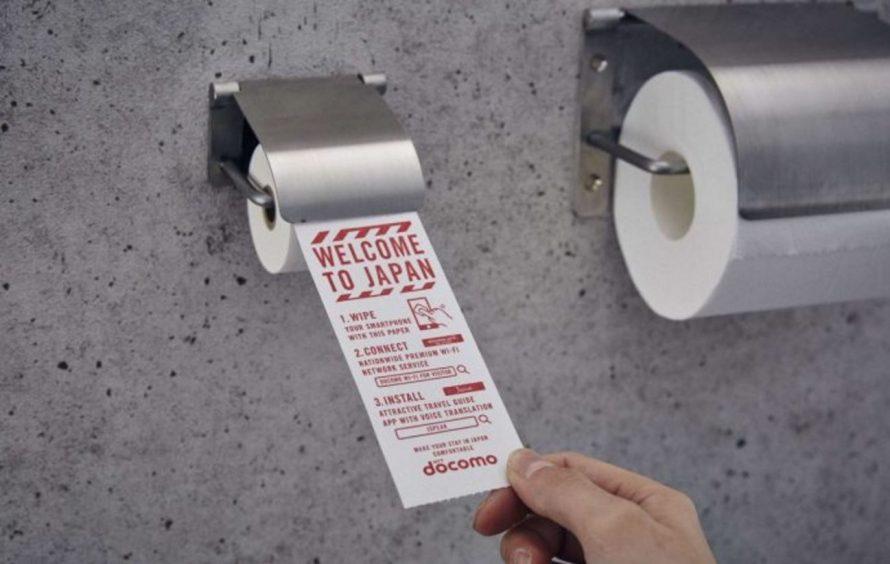 В Японии появилась туалетная бумага для смартфонов