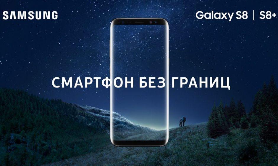 Samsung Galaxy S8 смог уделать iPhone