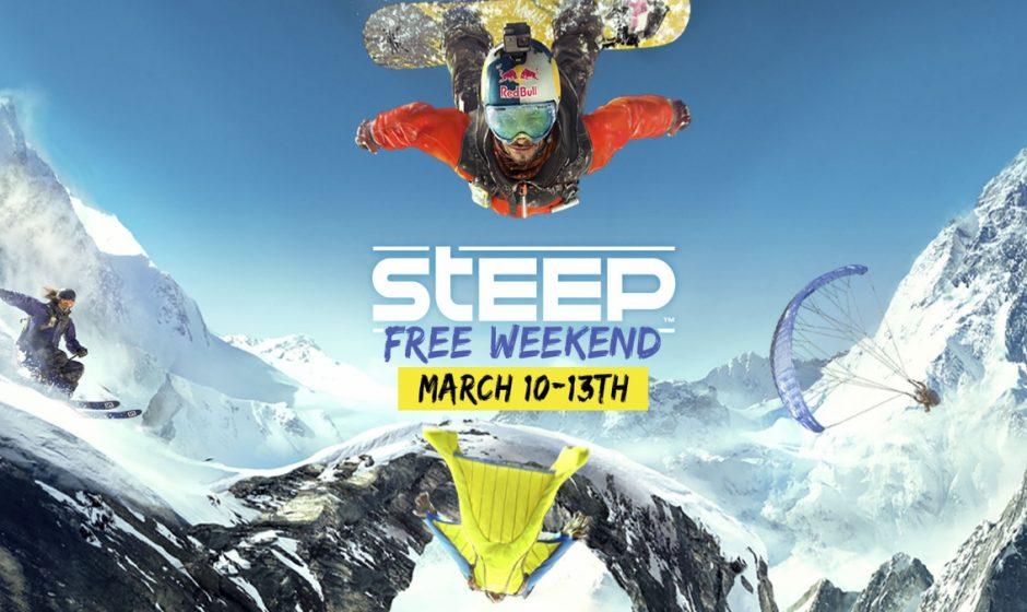В эти выходные симулятор Steep станет бесплатным