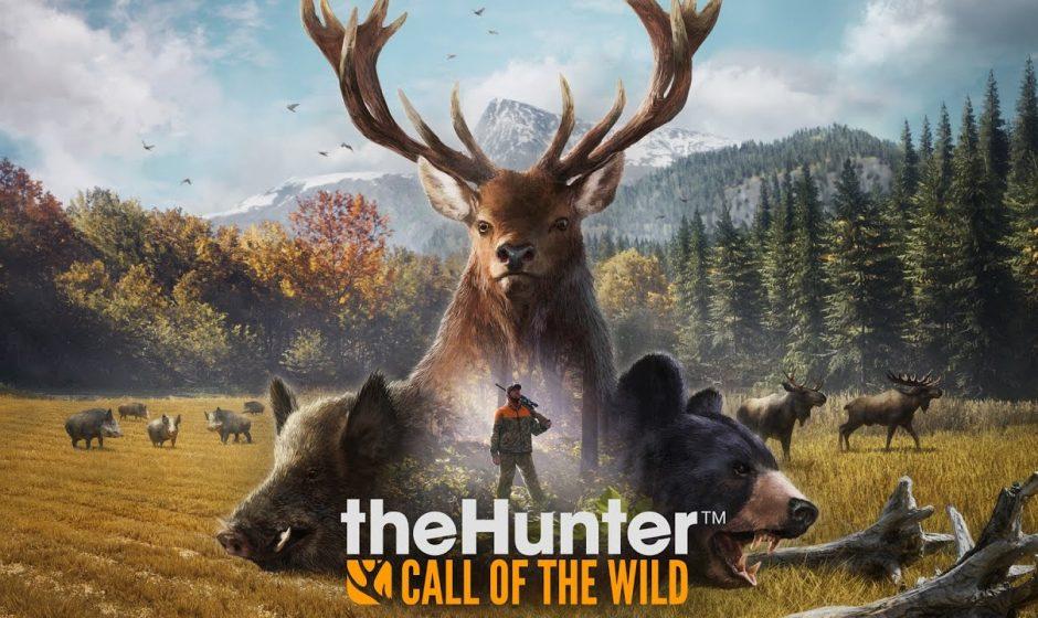theHunter: Call of the Wild охота продолжится на консолях
