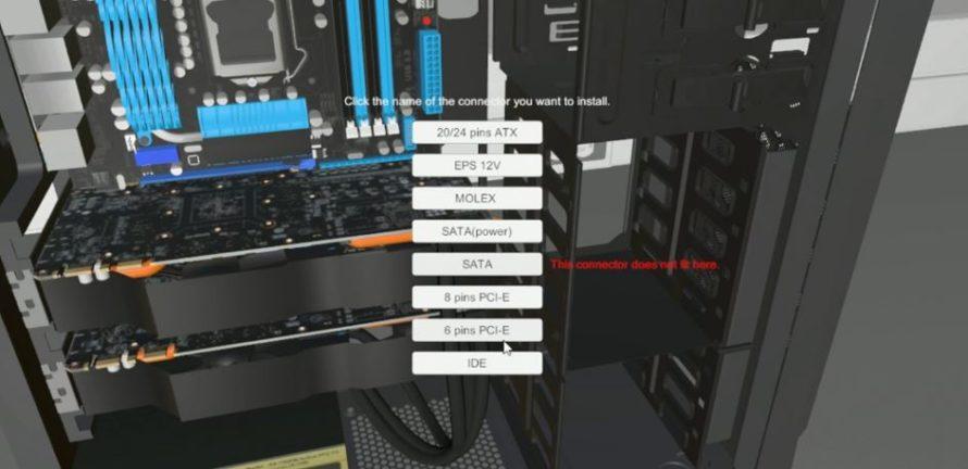 PC Building Simulator — симулятор, который не работает