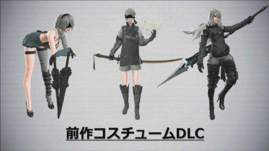 Nier: Automata — свежее DLC и еще более откровенные костюмы