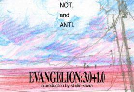 Тизирован последний фильм Neon Genesis Evangelion