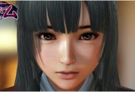 PlayHome: новая игра от создателей VR Kanojo (18+)