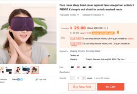Маски против Face ID - защити свой новый iPhone