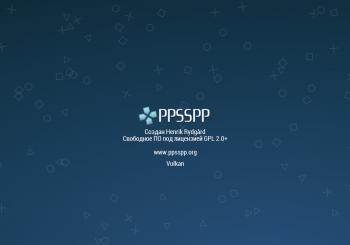 Новая ревизия PPSSPP - лучшего эмулятора PSP