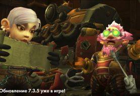World of Warcraft: персонализация добычи и новая БГ