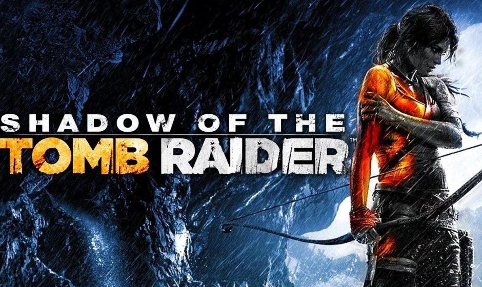 Shadow of the Tomb Raider тизерят в кино (обновлено)