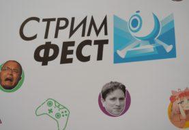 Стримфест 2018 прошел вчера в Москве