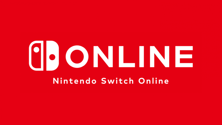 Nintendo Switch Online стартует в сентябре