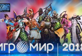 На ИгроМир 2018 приедут Blizzard Entertainment