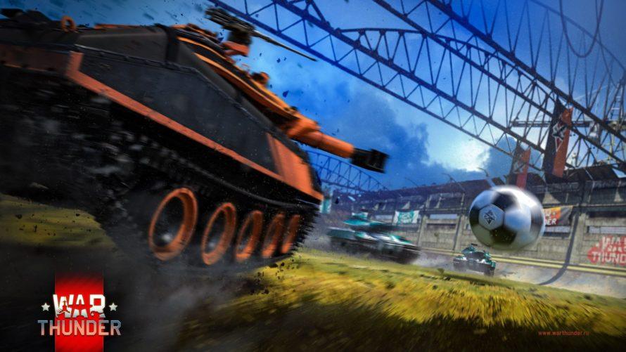 Огненный мяч – новый ивент War Thunder