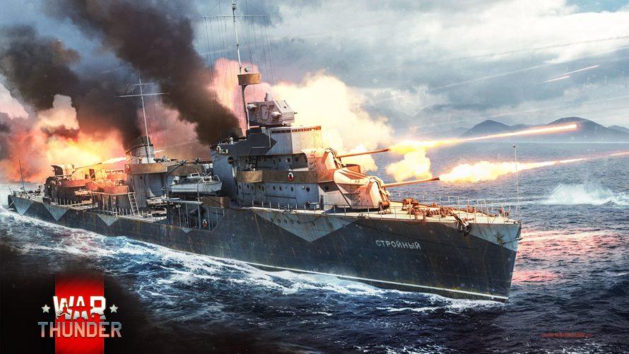 War Thunder пополнил флот советскими кораблями