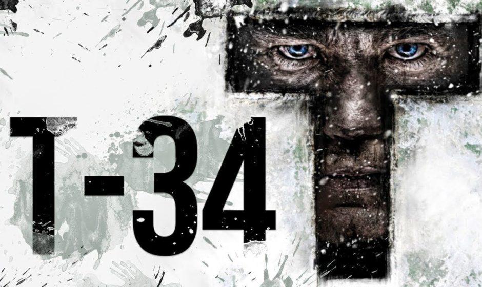 "Фильм ""Т-34"" на Comic Con Russia 2018"