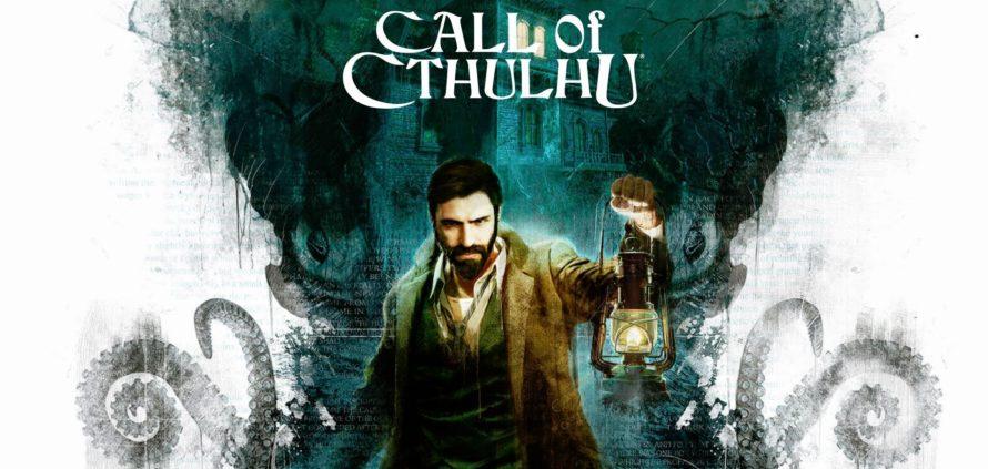 Call of Cthulhu: несколько важных деталей