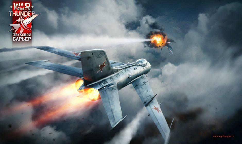War Thunder 1.85 - самое масштабное обновление года
