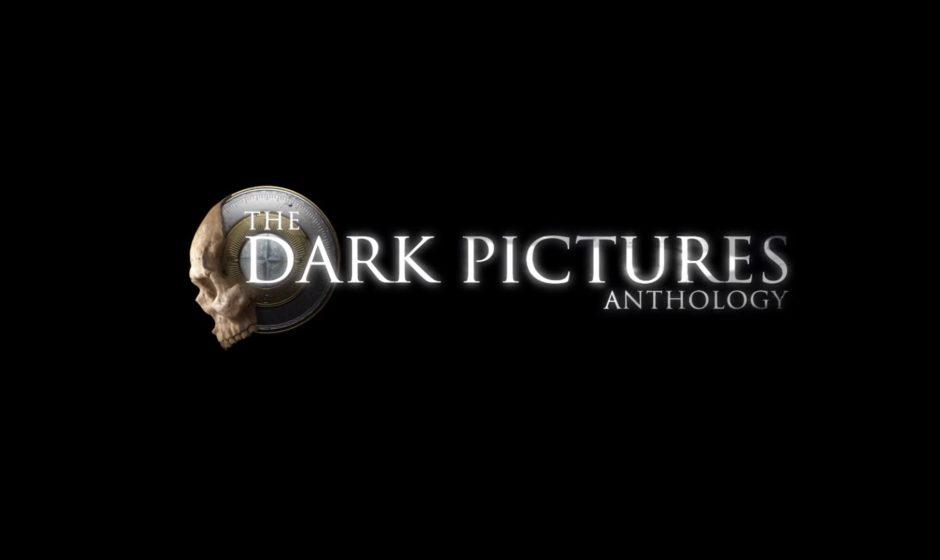 The Dark Pictures: слухи о будущих выпусках