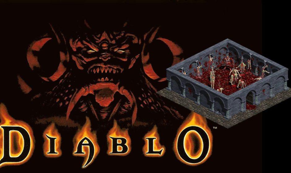 Оригинальный Diablo от Blizzard теперь и в цифре