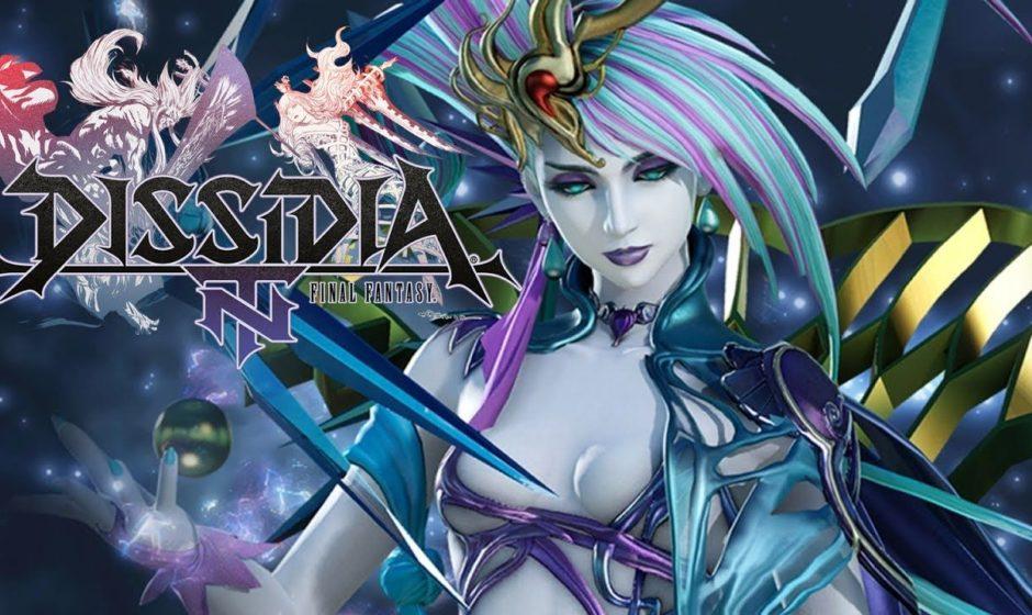 Final Fantasy NT Dissidia: бесплатно для PS4 и ПК