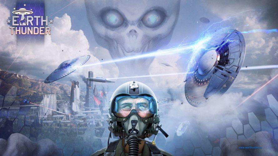 Турнир Earth Thunder от создателей War Thunder