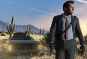 Grand Theft Auto 6 существует и разрабатывается