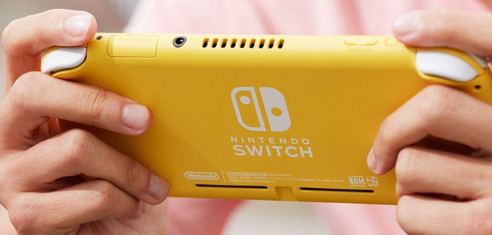 Switch-Lite