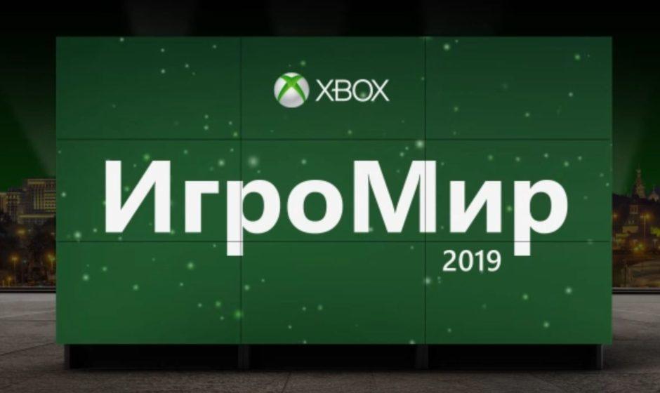 Xbox и конкурс косплея на ИгроМир 2019
