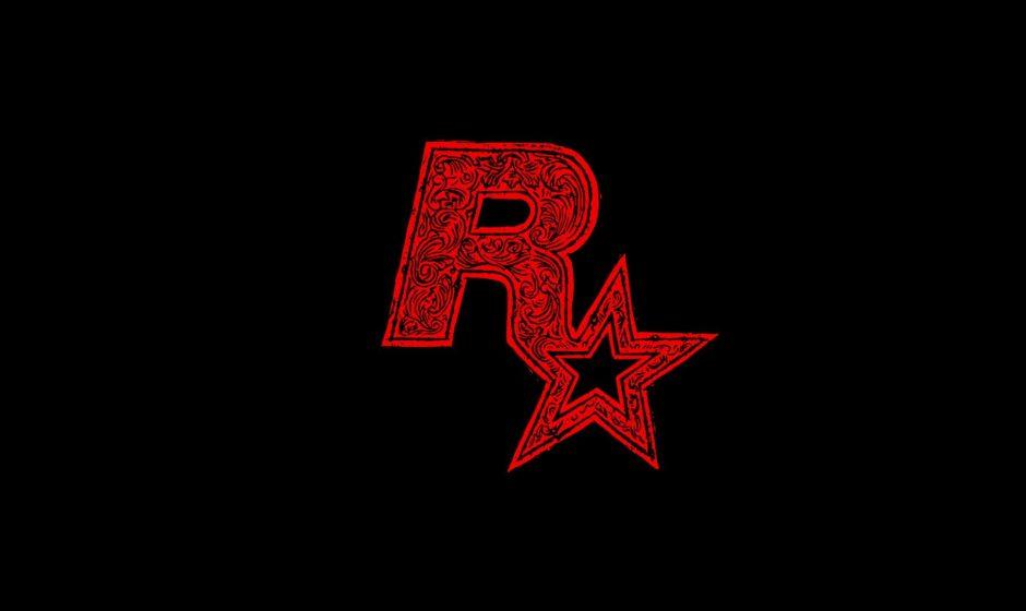 Rockstar Games разрабатывает новинку