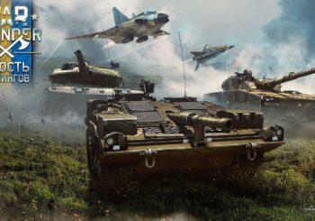 """""""Ярость викингов"""" - обновление War Thunder"""