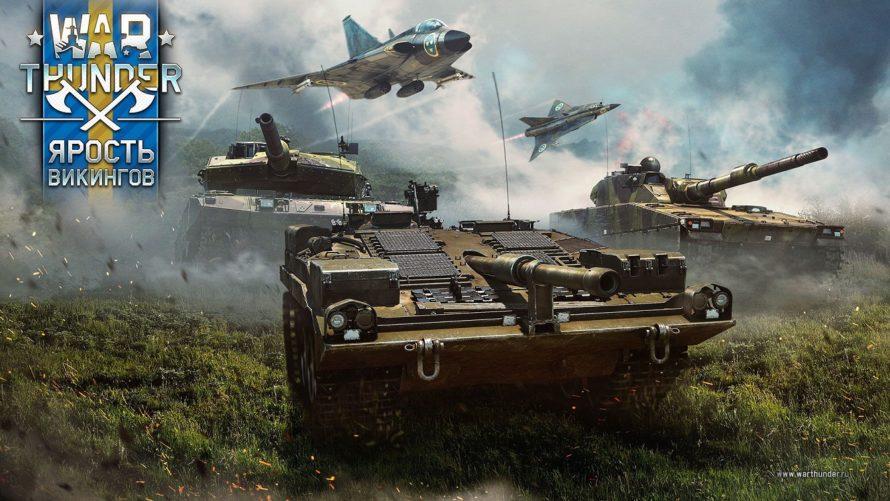 «Ярость викингов» — обновление War Thunder