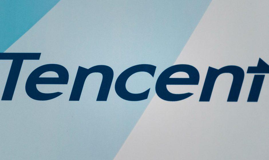 Новое представительство Tencent Holdings в США