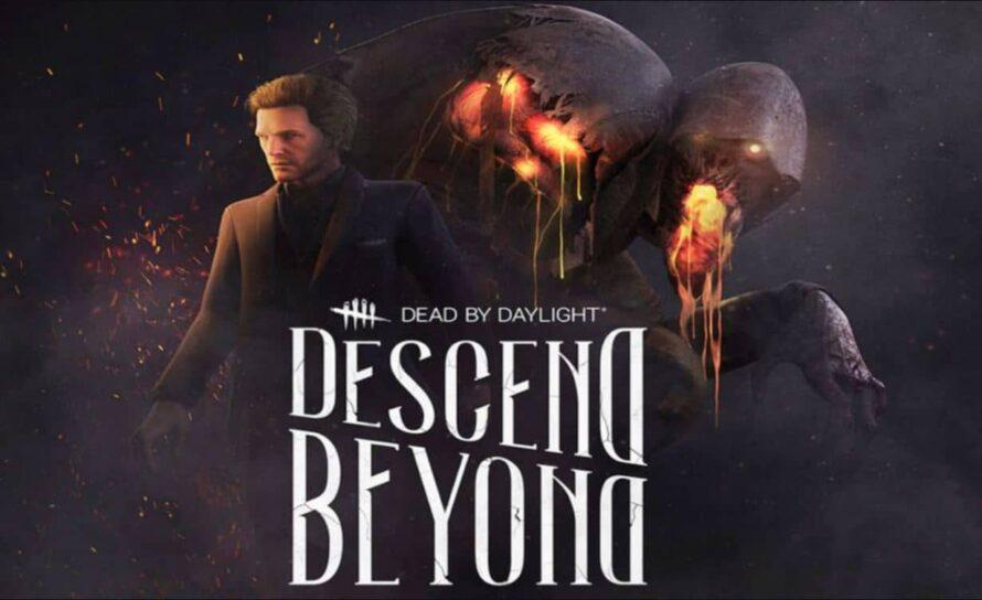Dead By Daylight: крупное графическое обновление