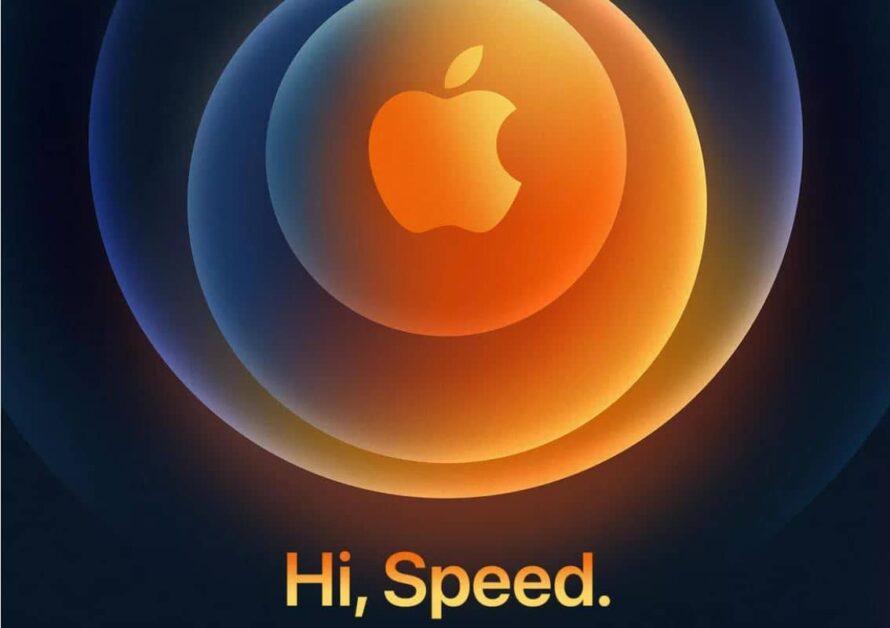Apple iPhone – осеннее событие на следующей неделе
