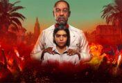 Far Cry 6 – просочилась дата релиза