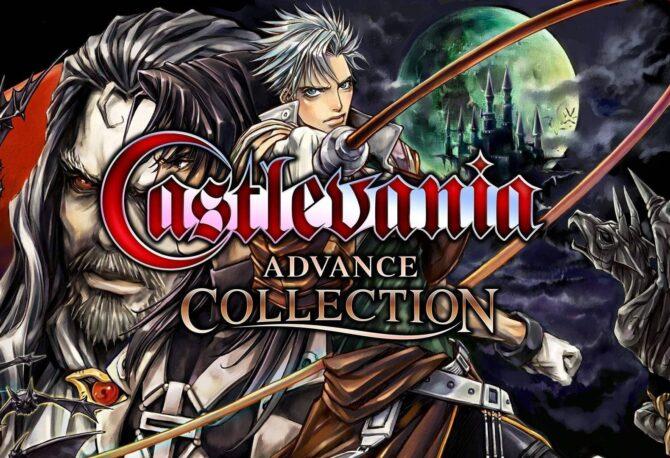 Внезапно - Castlevania Advance Collection